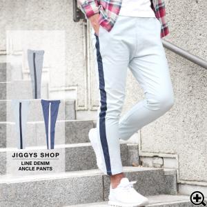 デニム アンクルパンツ メンズ クロップドパンツ ジーンズ ジーパン 9分丈 サイドライン 冬服 送料無料|jiggys-shop