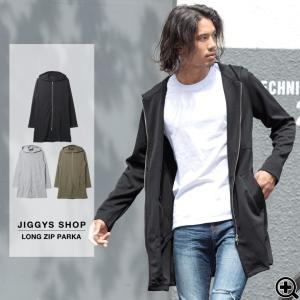 パーカー メンズ ジップアップパーカー 無地 ロング丈 ジャージ素材 秋服 送料無料 jiggys-shop