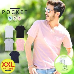 Tシャツ メンズ トップス 無地Tシャツ 半袖 ポケットT 消臭 Vネック カットソー 夏 夏服 送料無料|jiggys-shop