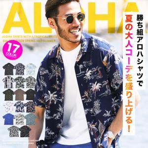 アロハシャツ メンズ トップス 半袖シャツ カジュアルシャツ 開襟シャツ オープンカラー かりゆしウェア サーフ系 花柄 リゾート 夏 夏服 送料無料|jiggys-shop