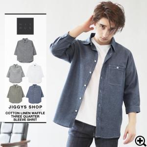 シャツ メンズ トップス カジュアルシャツ リネンシャツ 綿...