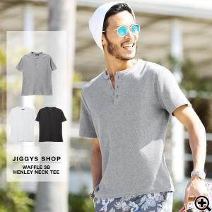 Tシャツ メンズ トップス 半袖Tシャツ カットソー ワッフ...