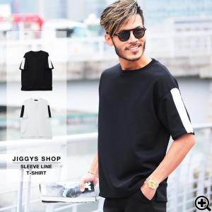 Tシャツ メンズ トップス カットソー 半袖Tシャツ 袖ライ...
