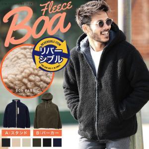 今だけ5倍! ブルゾン パーカー メンズ アウター ジャケット ボア もこもこ リバーシブル 中綿 長袖 無地 保温 暖かい あったか 防寒 秋 冬 冬服 送料無料|jiggys-shop