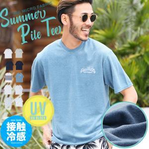 Tシャツ メンズ トップス カットソー 半袖Tシャツ パイル素材 吸汗 速乾 無地 ロゴ サーフ系