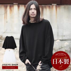 ロンT Tシャツ メンズ トップス カットソー 長袖Tシャツ 無地 日本製 国産 ビッグシルエット ルーズ ゆったり ヴィジュアル系 V系 服 派手 春 春服 jiggys-shop