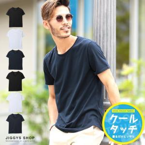 Tシャツ メンズ トップス カットソー 半袖Tシャツ 無地 接触冷感 天竺素材 夏 夏服