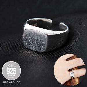 指輪 リング メンズ シルバー925 印台 アクセサリー