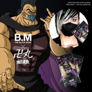 マスク 黒 メンズ レディース ユニセックス ブラックマスク...