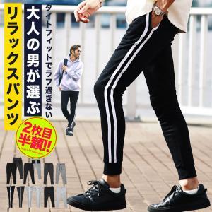 スウェットパンツ ジョガーパンツ メンズ ボトムス テーパードパンツ 伸縮 クライミングパンツ スリム 迷彩柄 サイドライン 夏 夏服 送料無料|jiggys-shop
