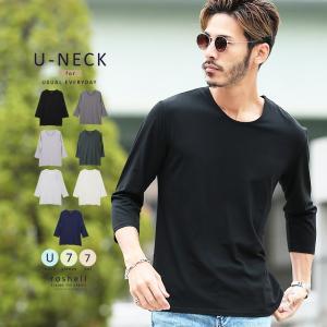 Tシャツ メンズ [タダ割対象 3点購入で1点タダ] 無地 7分袖 カットソー 秋服 送料無料|jiggys-shop