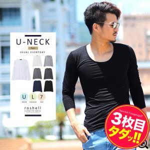 ロンT メンズ ロングTシャツ 無地Tシャツ 長袖Tシャツ タダ割 / Uネック無地ロンT|jiggys-shop