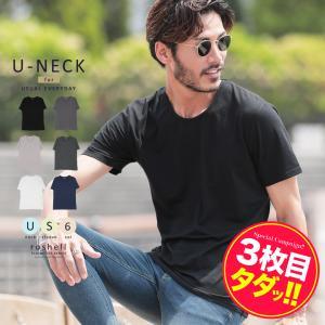 【タダ割 3枚購入で1枚無料】 Tシャツ メンズ トップス 半袖Tシャツ 無地 カットソー Uネック...