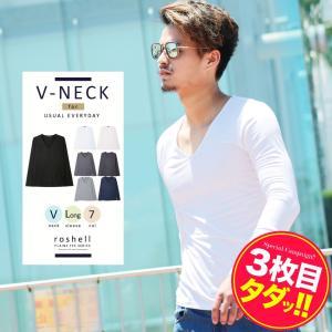 Tシャツ メンズ ロンT 無地 長袖 タダ割 /Vネック無地ロンTシャツカットソー|jiggys-shop