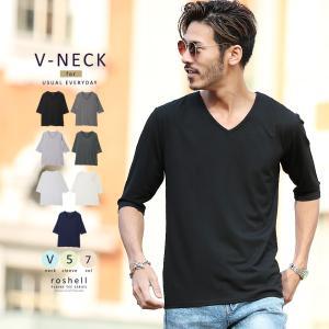 Tシャツ メンズ [タダ割対象 3点購入で1点タダ] 無地 5分袖 冬服 送料無料 jiggys-shop
