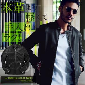 ライダースジャケット メンズ アウター ジャケット PUレザージャケット シングル ダブル MA-1 バイカー 冬服 送料無料|jiggys-shop
