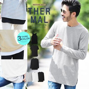 【タダ割 3枚購入で1枚無料】 Tシャツ メンズ トップス ...