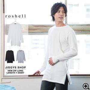 ロンT メンズ 長袖Tシャツ 無地Tシャツ ロング丈 日本製...