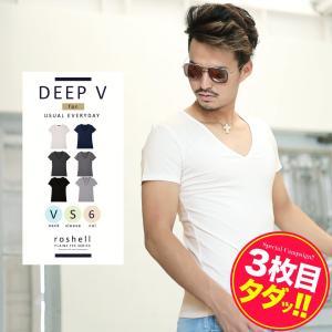 Tシャツ メンズ [タダ割対象 3点購入で1点タダ] 半袖Tシャツ 無地 深Vネック 秋服 送料無料|jiggys-shop