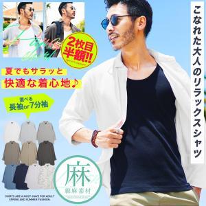 シャツ メンズ カジュアルシャツ トップス リネンシャツ 綿...