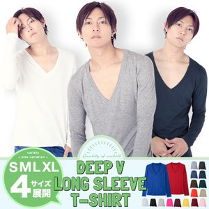 Tシャツ メンズ ロンT 無地 長袖 タダ割 / コットンディープVネックロンT jiggys-shop