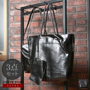 トートバッグ メンズ ショルダーバッグ PUレザー ポーチ ミニバッグ 3点セット カバン 鞄 お兄系 ヴィジュアル系 ホスト 個性的 V系 派手 送料無料|jiggys-shop