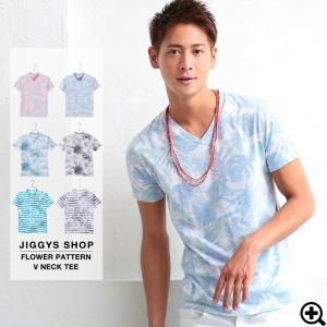 Tシャツ メンズ 総柄プリントTシャツ 半袖Tシャツ 冬服 秋 冬 送料無料 / 天竺総柄VネックTシャツ