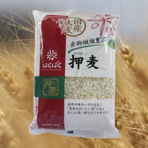 国産 大麦 使用 はくばく 押麦 800g大麦   βグルカン 悪玉コレステロール 減少 動脈硬化予防 ダイエット  05P03Dec16 jigomeya