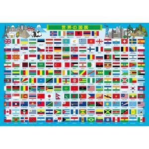 ピクチュアパズル APO-26-624 国旗だいしゅうごう 85ピース 【あすつく】|jigsawclub