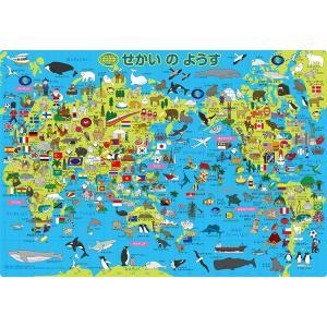 ピクチュアパズル APO-26-633 ピクチュアパズル せかいのようす 85ピース 【あすつく】|jigsawclub