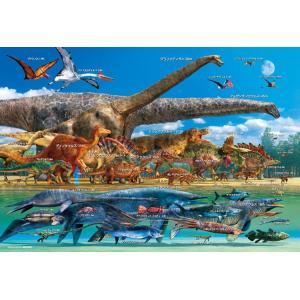 ジグソーパズル BEV-40-021 子供用パズル 恐竜大きさくらべ・ワールド 40ピース|jigsawclub