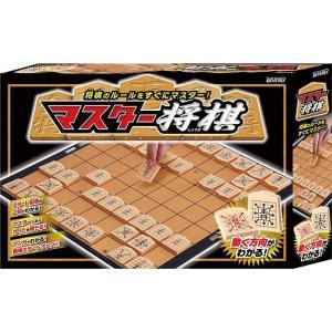 おもちゃ BEV-OG-002 ボードゲーム マスター将棋...