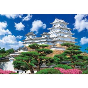 ジグソーパズル BEV-S62-519 風景 姫路城 200...