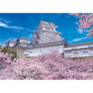 ジグソーパズル EPO-05-103 風景 姫路城の満開桜−...