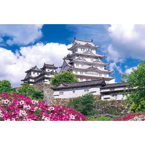 ジグソーパズル EPO-23-593 風景 白亜の要塞 姫路...