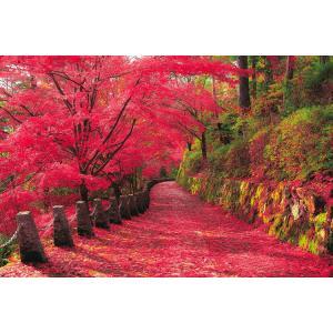 ジグソーパズル EPO-23-607s 風景 吉野山の紅葉景-奈良 2016ピース エポック社 [C...