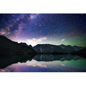 ジグソーパズル EPO-71-335 風景 八方池と天の川-長野 300ピース 【あすつく】