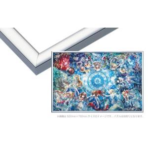 商品名:EPP-66-219 パネルマックス No.19 / 20-T シルバー 73×102cm(...