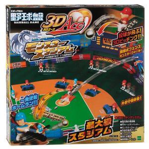 おもちゃ EPT-06481 ボードゲーム 野球盤 3Dエー...