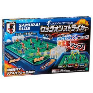 おもちゃ EPT-07290 ボードゲーム サッカー盤 ロッ...