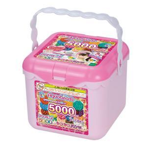 おもちゃ AQ-S77 アクアビーズ 5000ビーズ キラキラバケツセット エポック社 [CP-AQ...