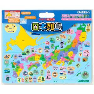 ピクチュアパズル GKN-83515 学研のパズル 日本列島 47ピース|jigsawclub