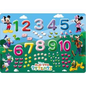 チャイルドパズル TEN-DC27-024 ディズニー ミッキーとすうじであそぼうよ! 27ピース