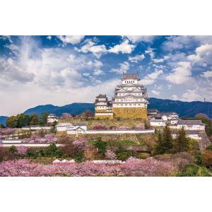 ジグソーパズル YAM-10-1313 風景 桜咲く姫路城(...