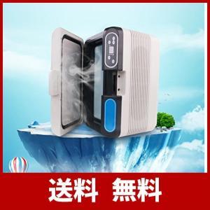 HANSHUMY 冷蔵庫 12L ポータブル 小型 ミニ 保冷 保温 冷蔵 温蔵 冷凍 車 カー用12v トラック用24v 家庭用110v 冷蔵温度:|jigyoubu