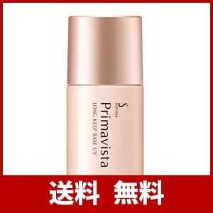 プリマヴィスタ 皮脂くずれ防止化粧下地UV トライアルサイズ 8.5mL|jigyoubu