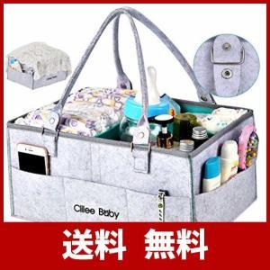 おむつストッカー オムツストッカー ベビー用品収納バッグ オムツ収納ケース おむつ収納バッグ 折りたたみ 収納ボックス 小物入れ グレー カゴ バスケ|jigyoubu