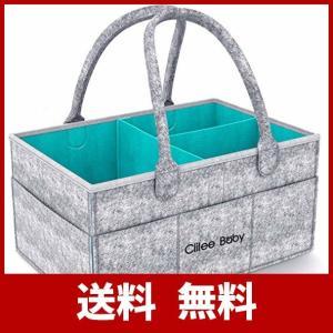 おむつストッカー より丈夫より安心 オムツ収納ケース 折りたたみ 収納ボックス ベビー用品収納バッグ オムツストッカー 赤ちゃん おもちゃ 小物入れ|jigyoubu
