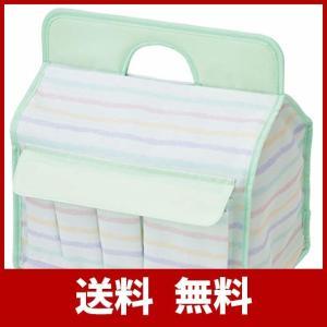 たまひよSHOP おむつストッカー ベビー用品収納 丸ごとすっきり収納ケース クレヨンボーダー|jigyoubu
