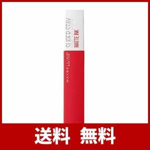 メイベリン リップ SPステイ マットインク 220 AMBITIOUS レッド系 リキッド マット|jigyoubu
